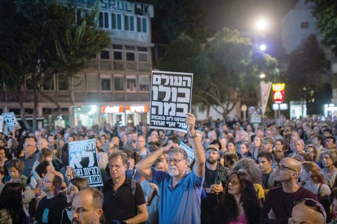 הפגנה נגד חוק הנאמנות