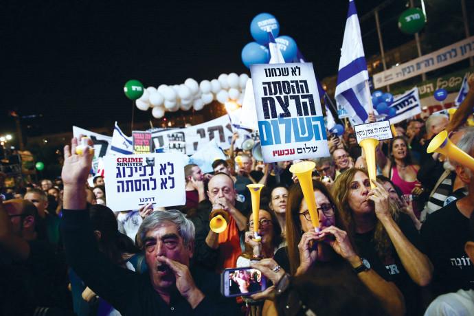 עצרת לציון רצח רבין
