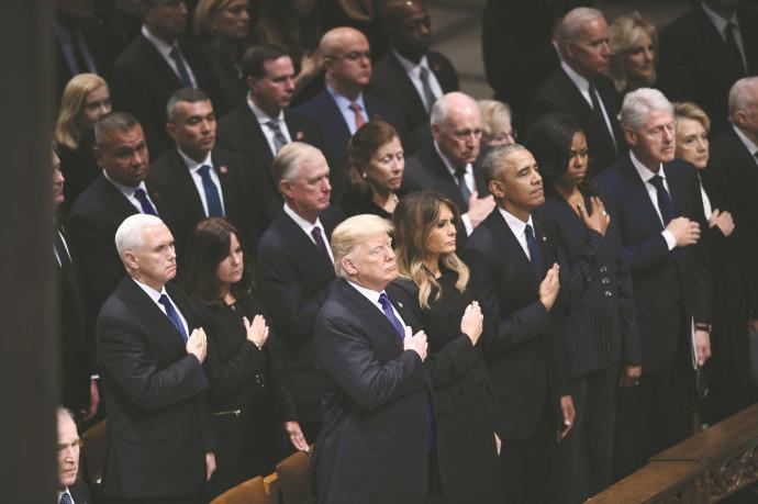 הנשיאים ורעיותיהם בטקס האזכרה לבוש האב