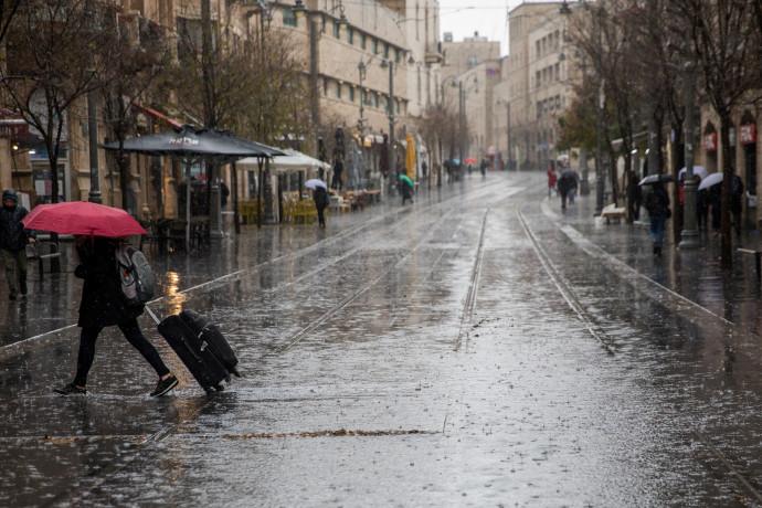 גשם שוטף בירושלים
