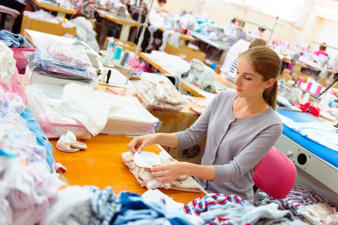 מפעל בגדים