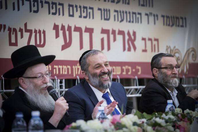 משה גפני, אריה דרעי, יעקב ליצמן