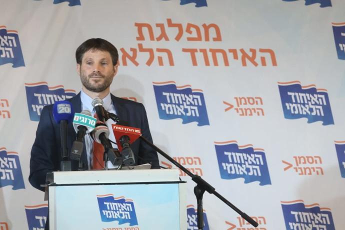 בצלאל סמוטריץ' זכה לראשות האיחוד הלאומי