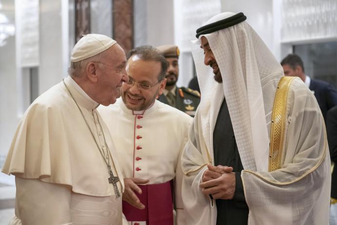 האפיפיור פרנציסקוס ושייח' מוחמד בין-זייד