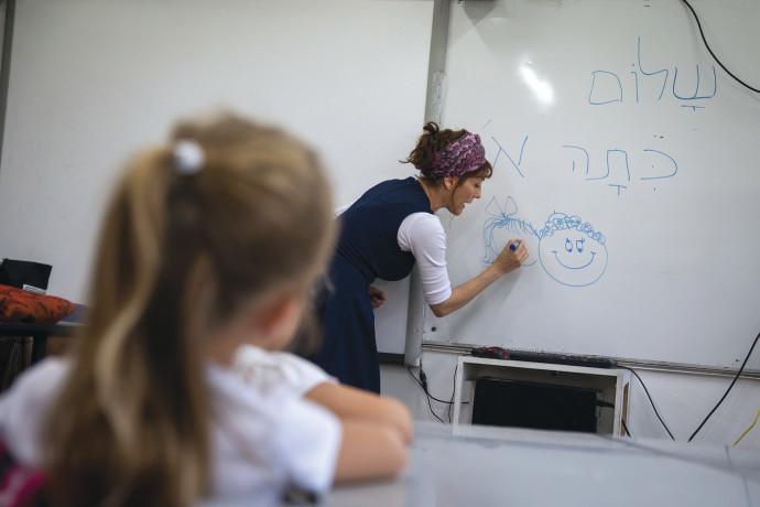 מורה בבית ספר יסודי (למצולמים אין קשר לכתבה)
