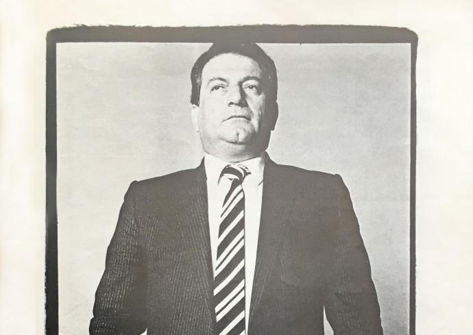 אלי לנדאו, מתוך מוניטין 1983