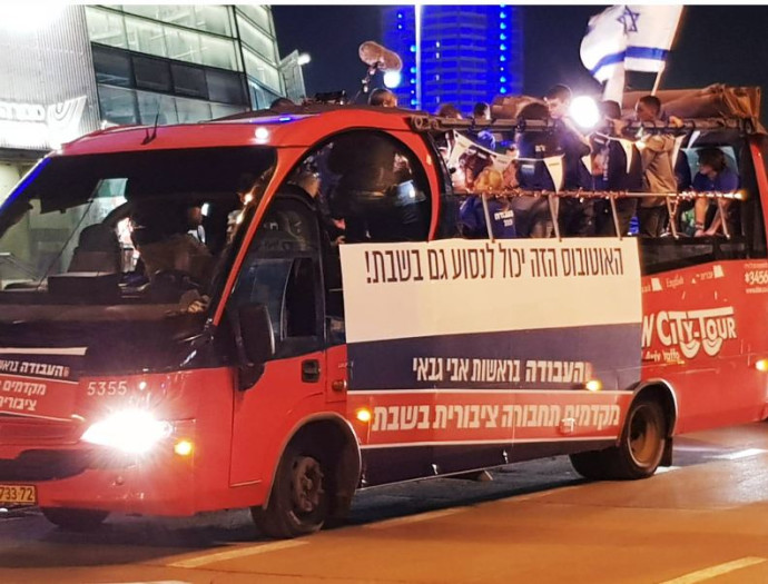 אוטובוס השבת של מפלגת העבודה