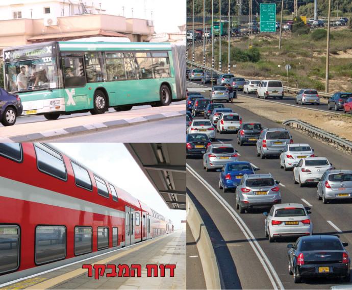 תחבורה ציבורית