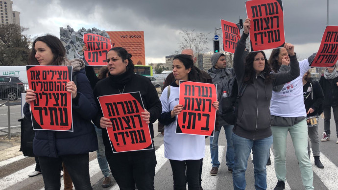 הפגנה נגד סגירת הוסטלים בירושלים