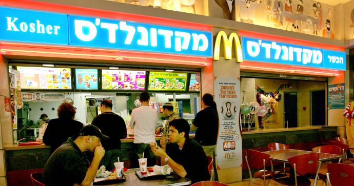מקדונלדס בתל אביב