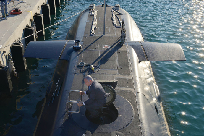 נתניהו בקבלת הצוללת רהב בחיפה