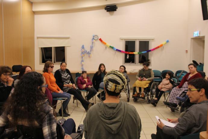 קבוצת מנהיגות לנשים עם מוגבלויות