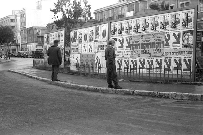 בחירות 1949