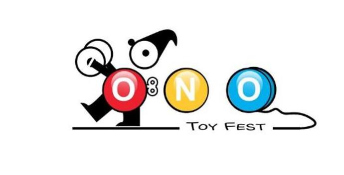 פסטיבל הצעצועים בקריית אונו