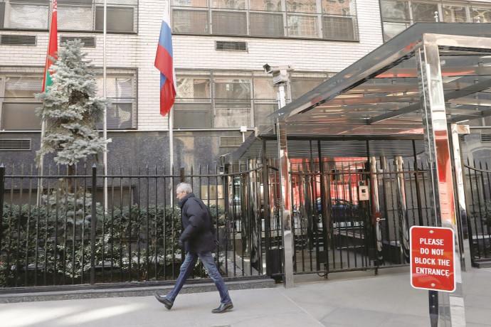 """בניין המשלחת של הפדרציה הרוסית לאו""""ם, ריברדייל, ניו יורק"""