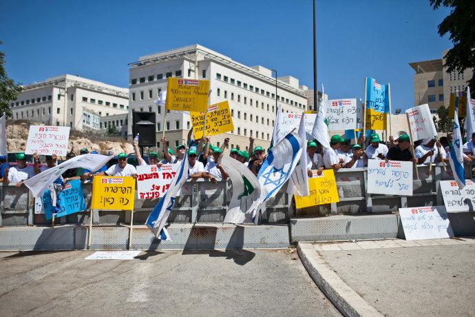 מחאת עובדי פניציה בשנת 2012