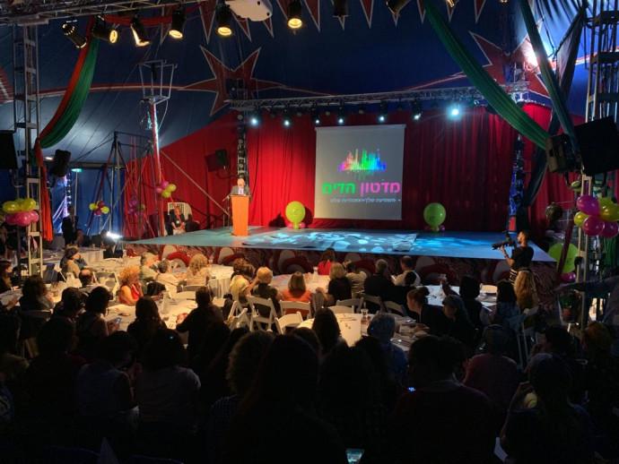 סמינר בינלאומי בנושא בעיות שמיעה בכפר הירוק