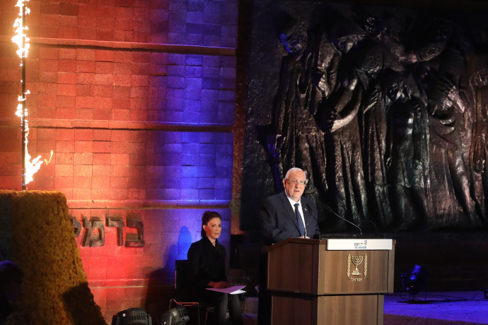 ראובן ריבלין בעצרת יום השואה ביד ושם