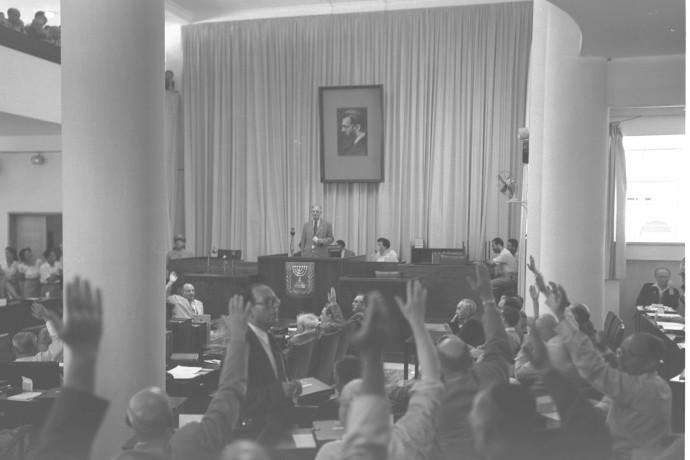 הצבעה במליאת הכנסת בבית פרומין