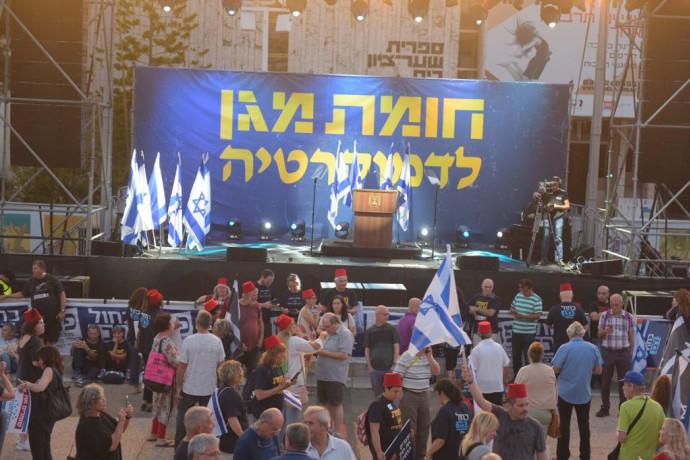הפגנה בתל אביב נגד חוק החסינות