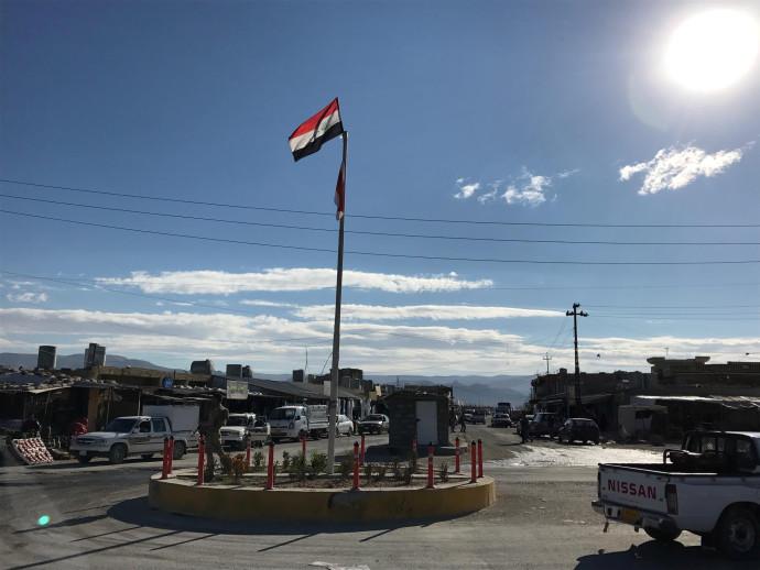 דגל עיראק