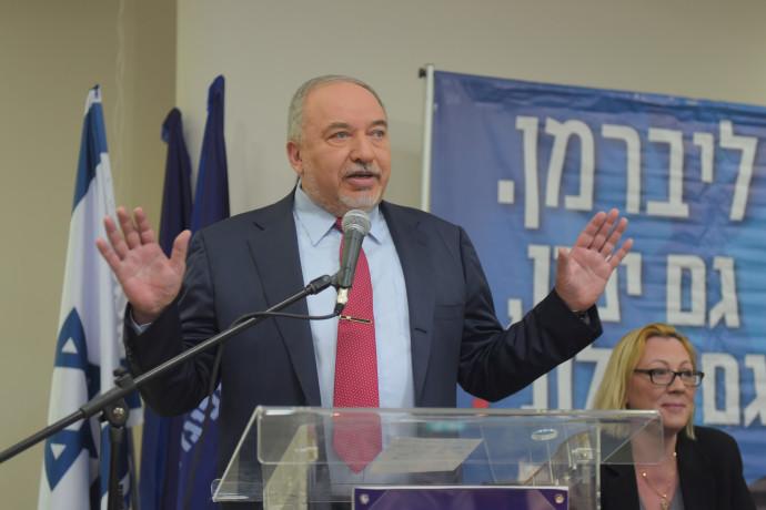 אביגדור ליברמן במסיבת עיתונאים