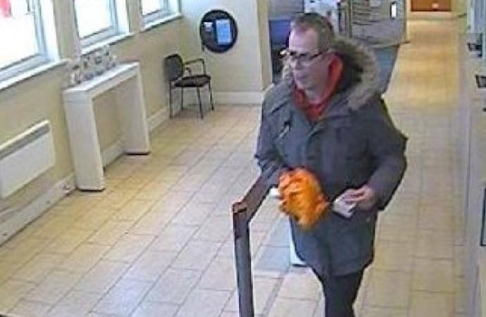 שדד בנק כשהוא חמוש בבננה