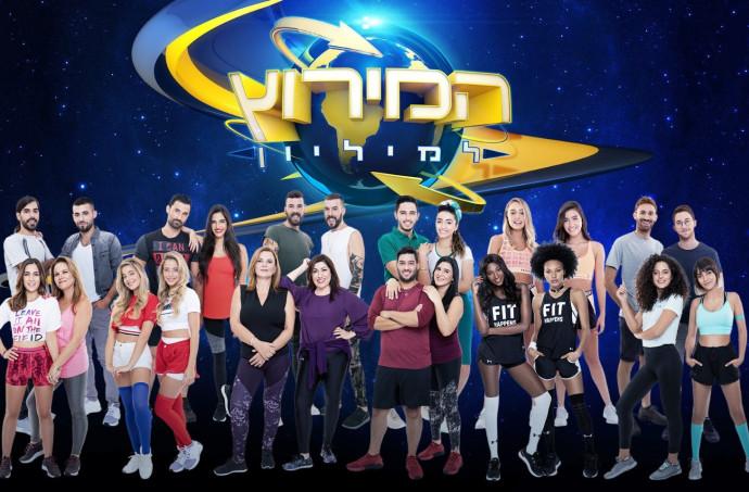 המירוץ למיליון עונה 7