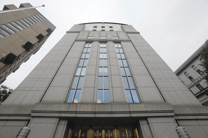 בית המשפט בניו יורק