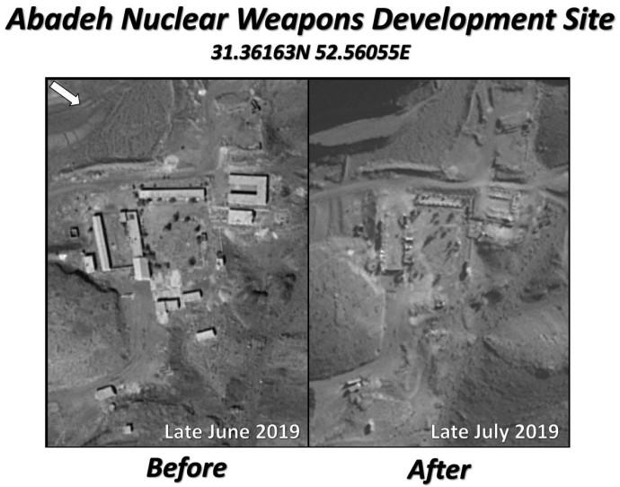 אתר גרעיני באיראן שחשף נתניהו