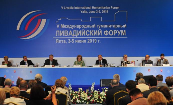 ישיבת פתיחת הפורום