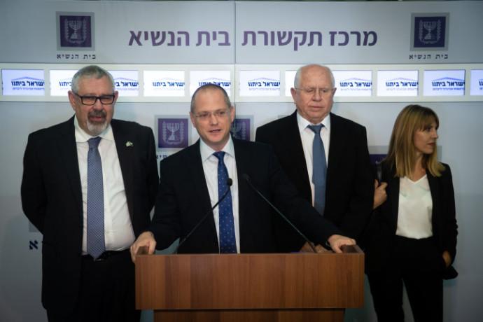 חברי ישראל ביתנו בבית הנשיא