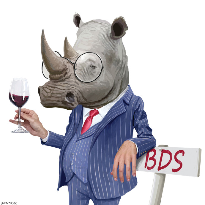 קרנף ה-BDS