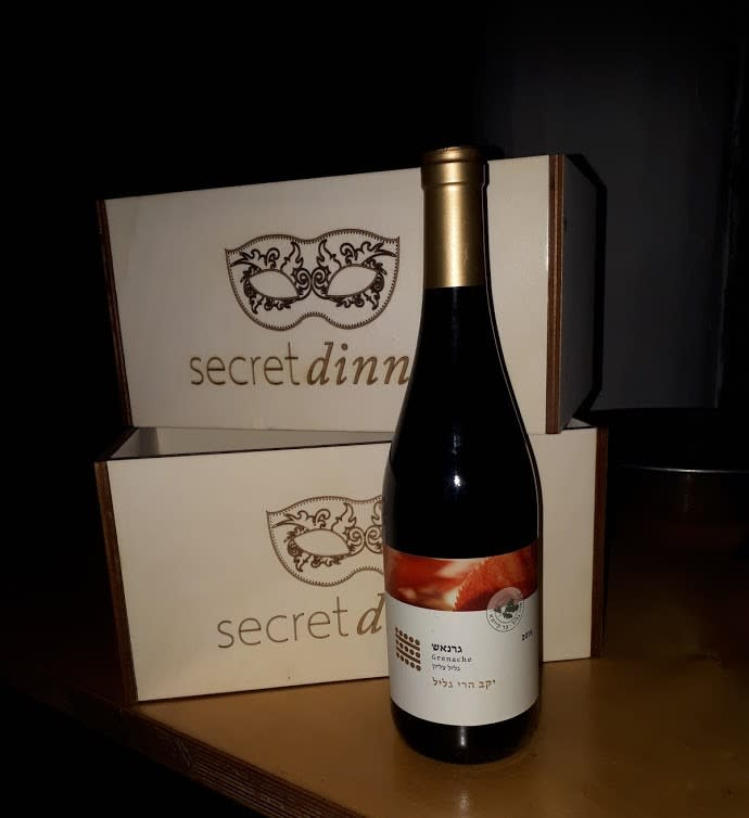 ארוחה סודית עם יינות הרי גליל