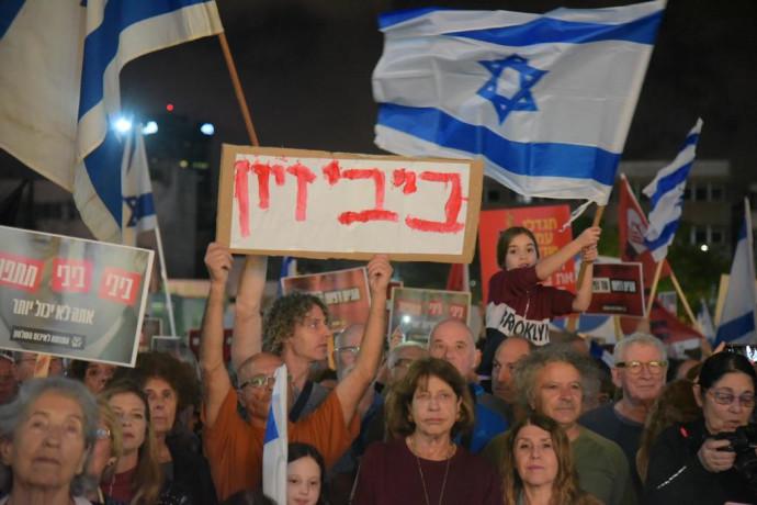 הפגנה נגד בנימין נתניהו בתל אביב