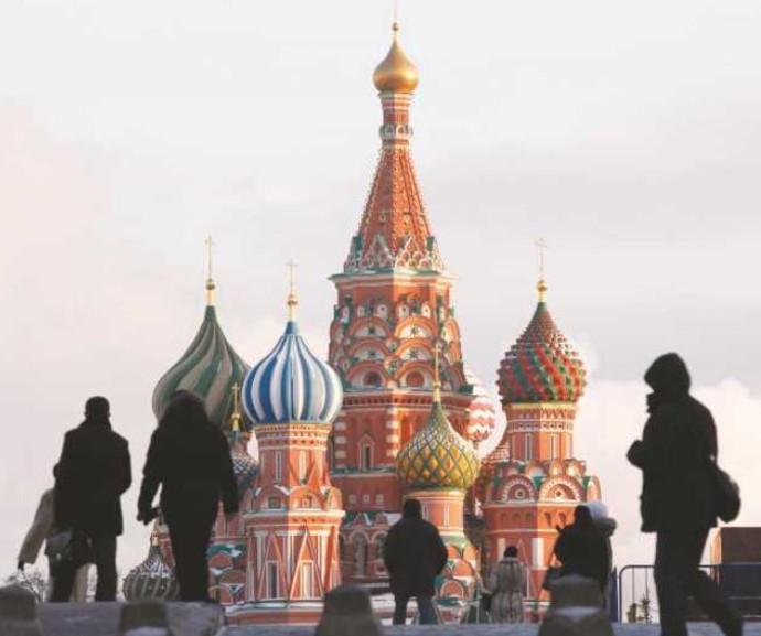 הכיכר האדומה, מוסקבה