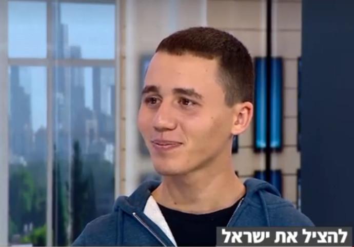 ישראל עמיר