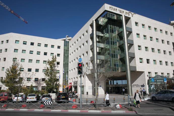 בניין רשות המיסים