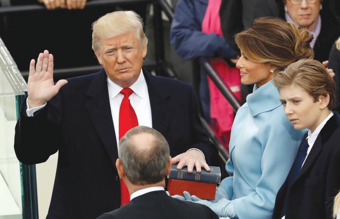 השבעת דונלד טראמפ