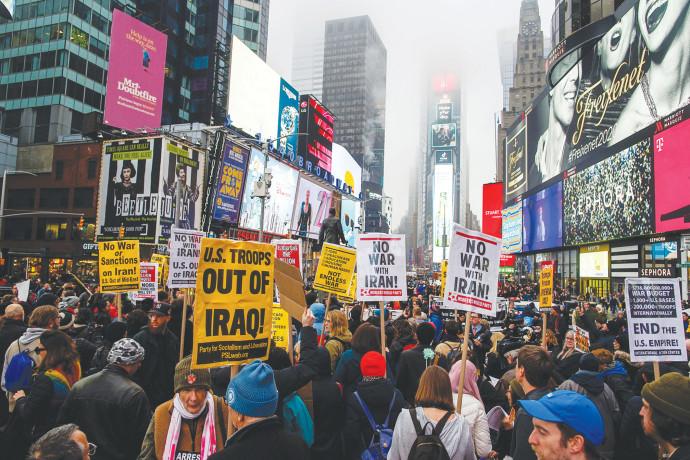 הפגנה נגד טראמפ בניו יורק