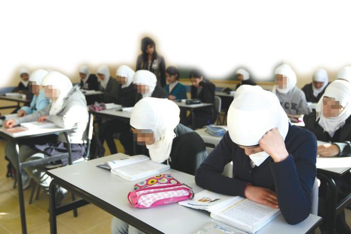 סטודנטיות ערביות