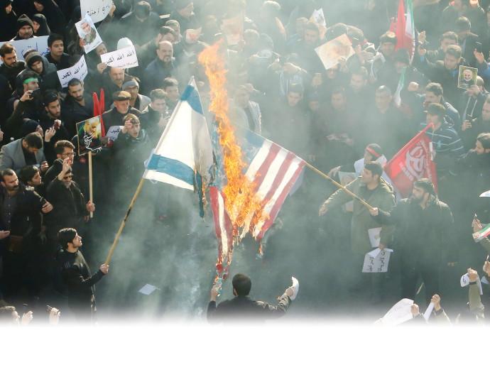 """מחאה נגד ארה""""ב וישראל בטהרן"""