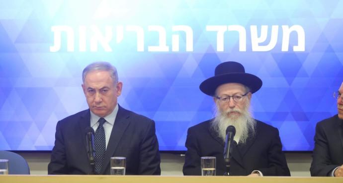 בנימין נתניהו ויעקב ליצמן במסיבת עיתונאים