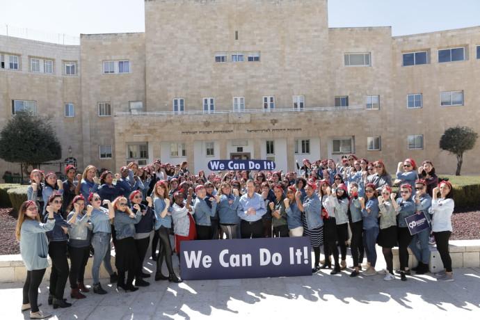 נשות הסוכנות היהודית