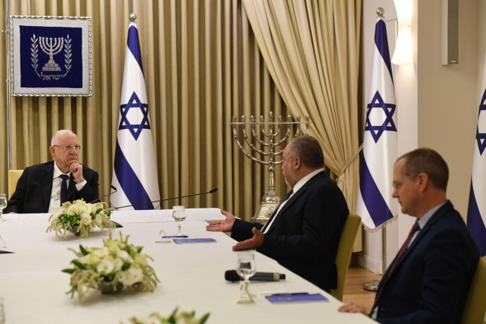 """הנשיא ריבלין עם יו""""ר ישראל ביתנו ליברמן וח""""כ פורר"""