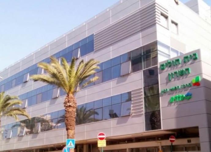 בית חולים השרון