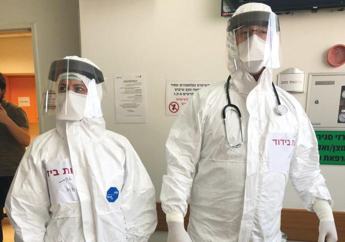 קורונה - צוותים רפואיים