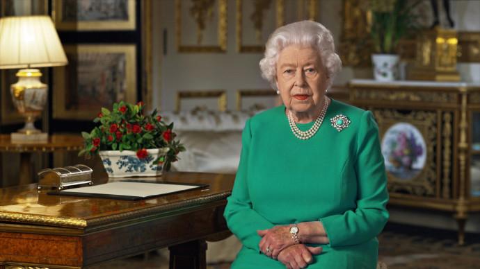 המלכה אליזבת