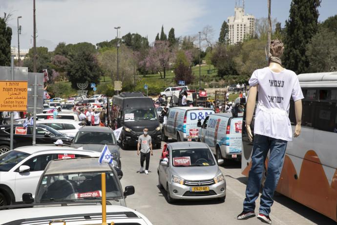 מחאת העצמאיים