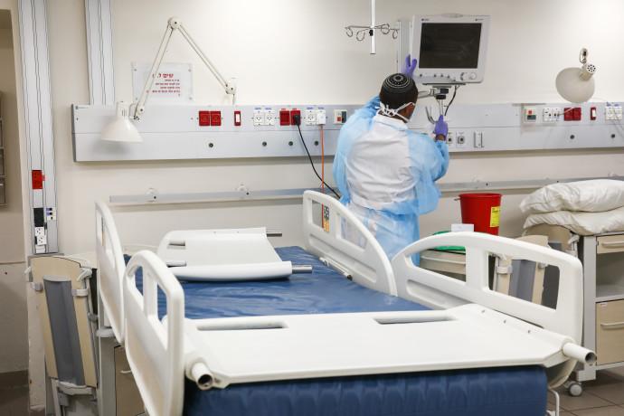 מחלקת קורונה בבית החולים איכילוב